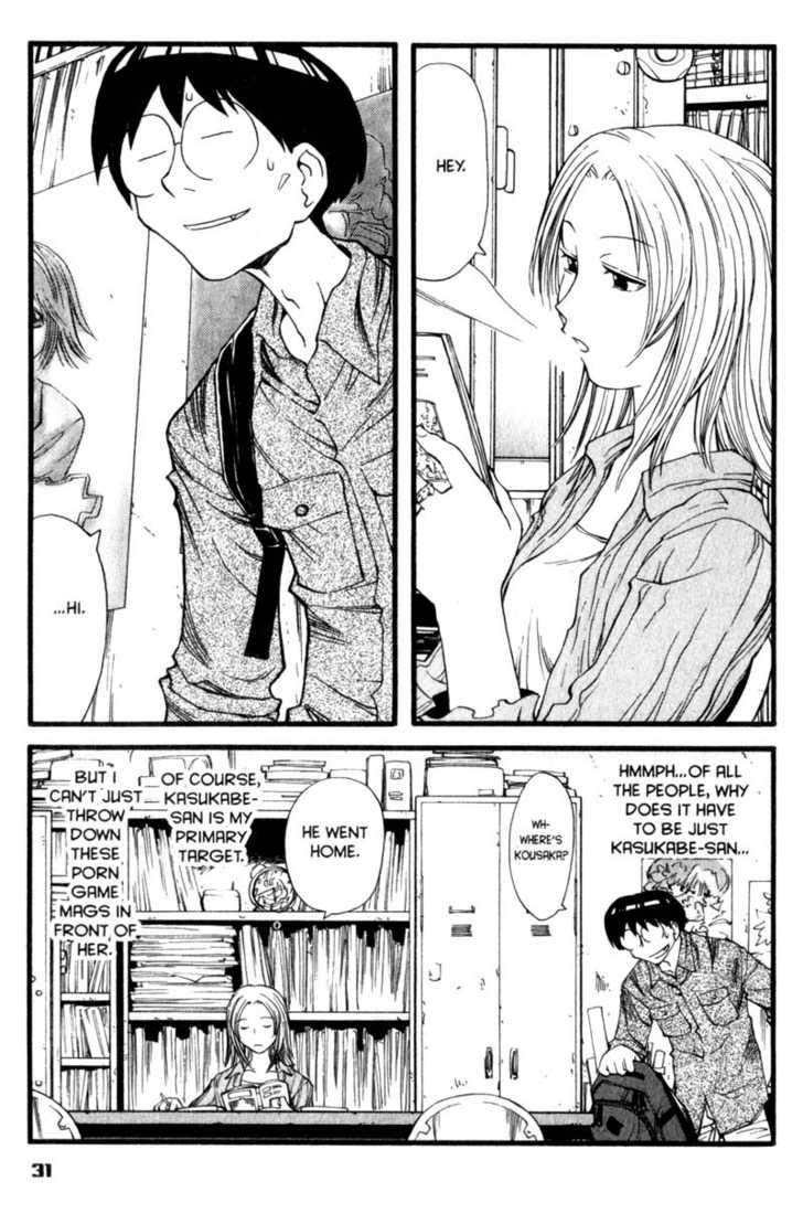 Genshiken - The Society for the Study of Modern Visual Culture 14 Page 3