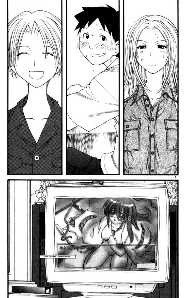 Genshiken - The Society for the Study of Modern Visual Culture 17 Page 1