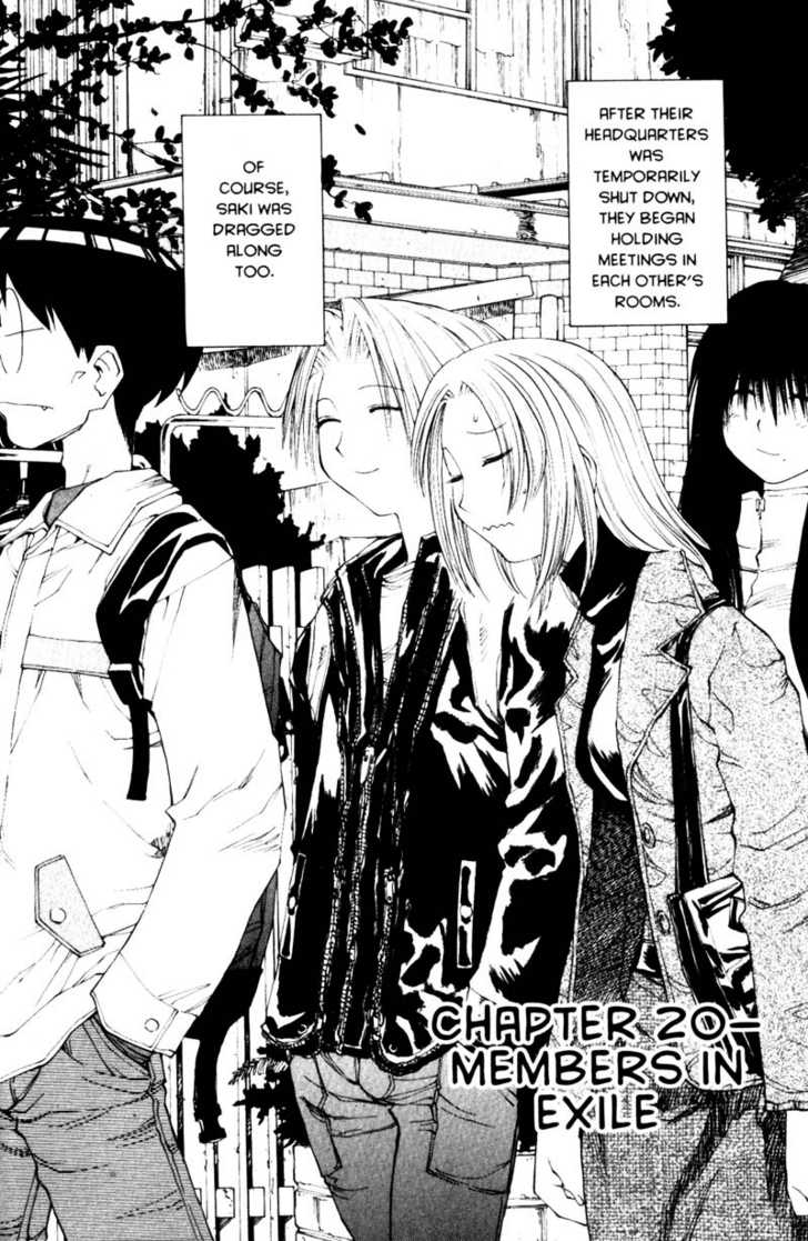Genshiken - The Society for the Study of Modern Visual Culture 20 Page 2