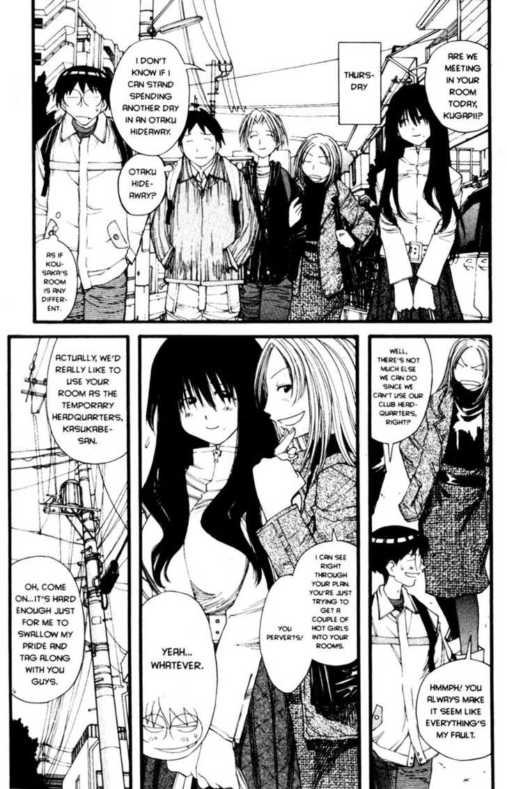 Genshiken - The Society for the Study of Modern Visual Culture 20 Page 3
