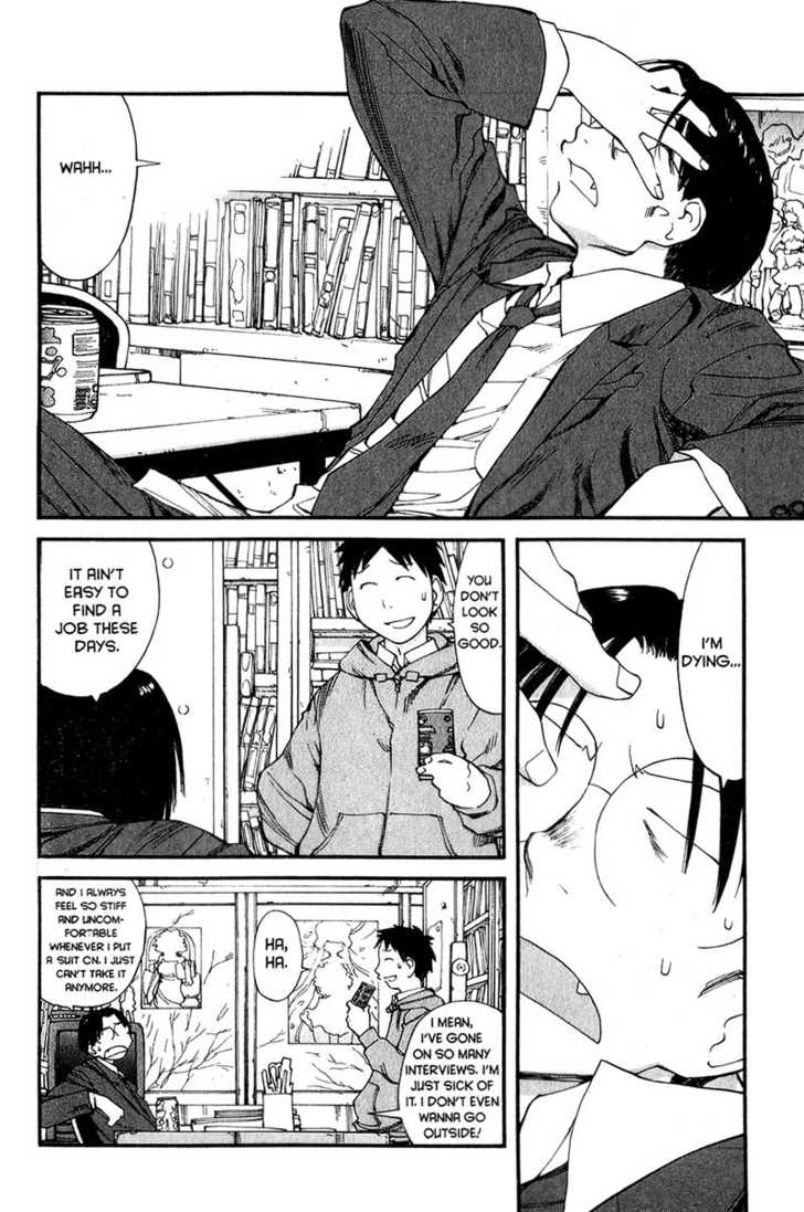 Genshiken - The Society for the Study of Modern Visual Culture 34 Page 2
