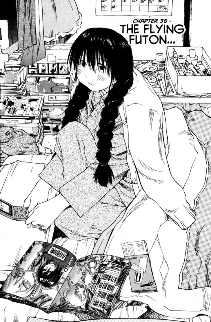 Genshiken - The Society for the Study of Modern Visual Culture 35 Page 2