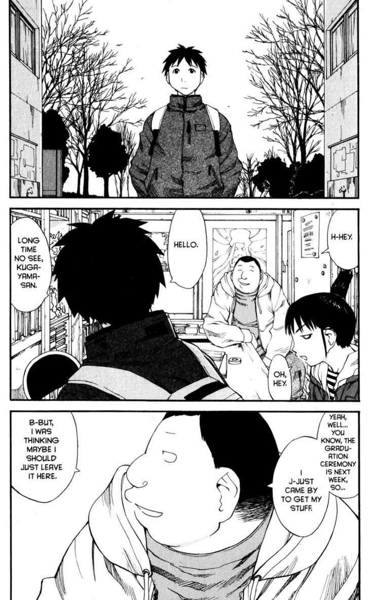 Genshiken - The Society for the Study of Modern Visual Culture 36 Page 1