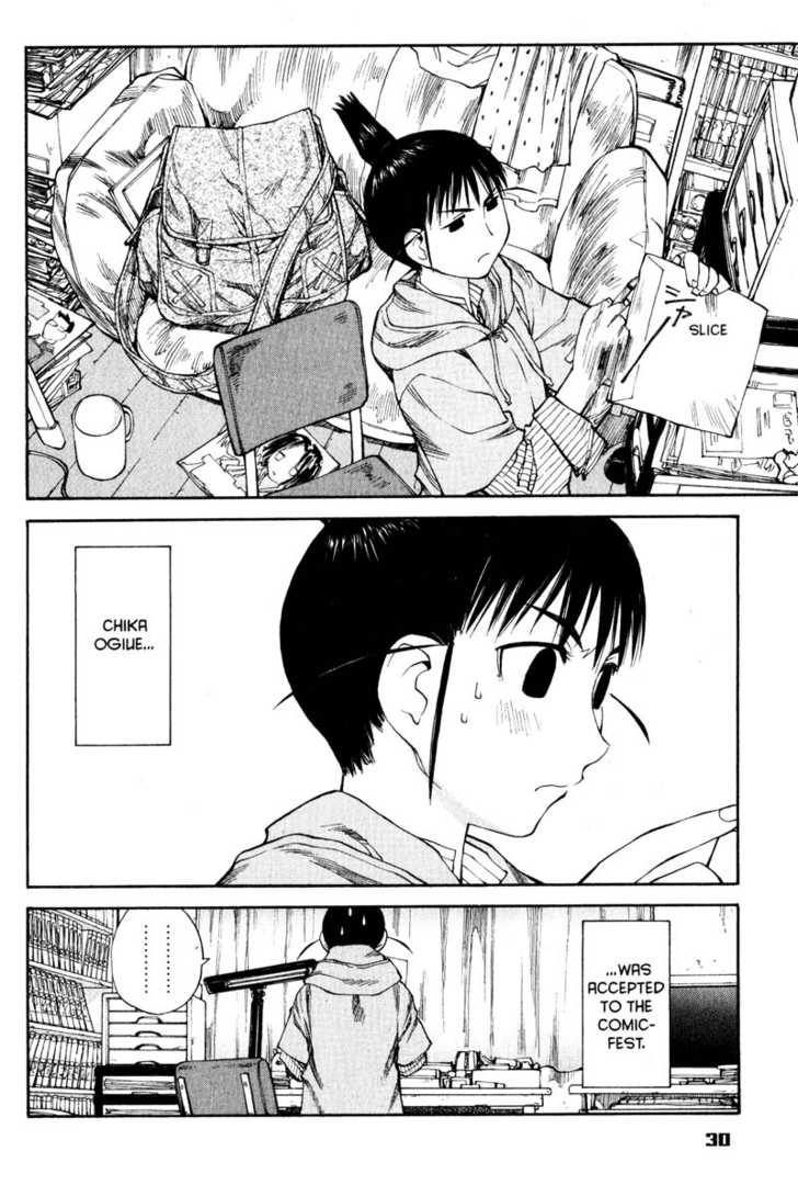 Genshiken - The Society for the Study of Modern Visual Culture 38 Page 2