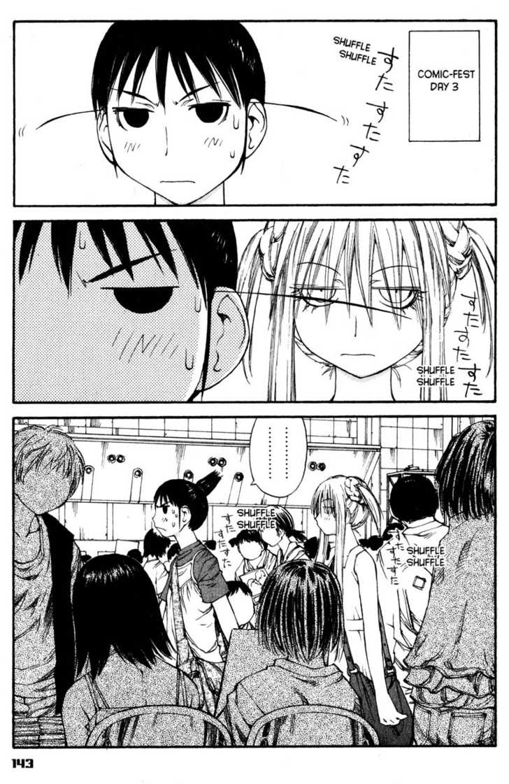 Genshiken - The Society for the Study of Modern Visual Culture 42 Page 1