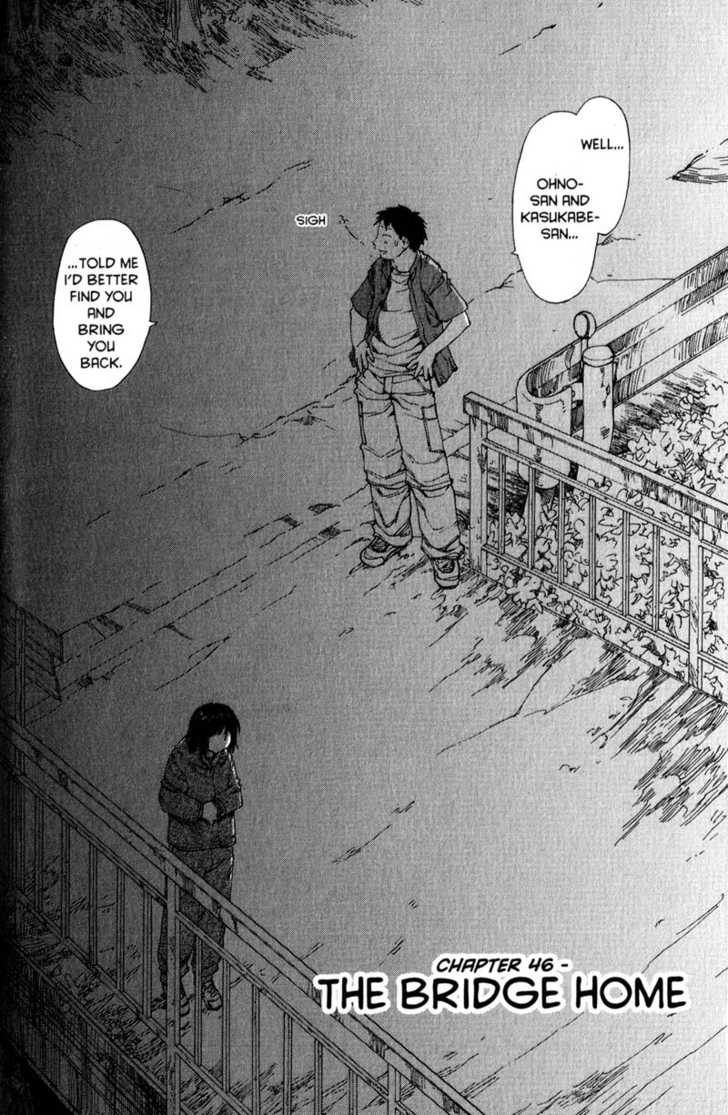 Genshiken - The Society for the Study of Modern Visual Culture 46 Page 2