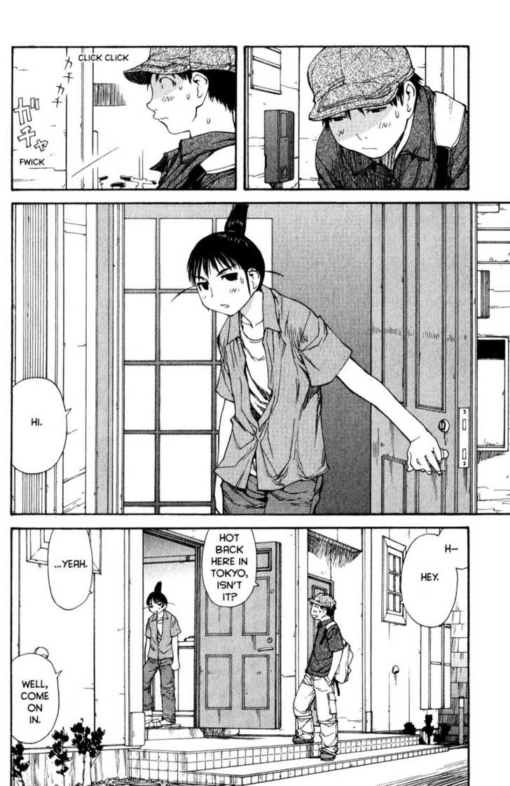 Genshiken - The Society for the Study of Modern Visual Culture 47 Page 2