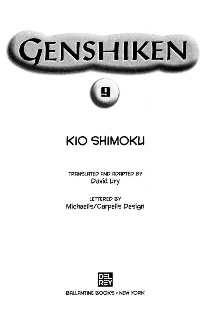 Genshiken - The Society for the Study of Modern Visual Culture 50 Page 1