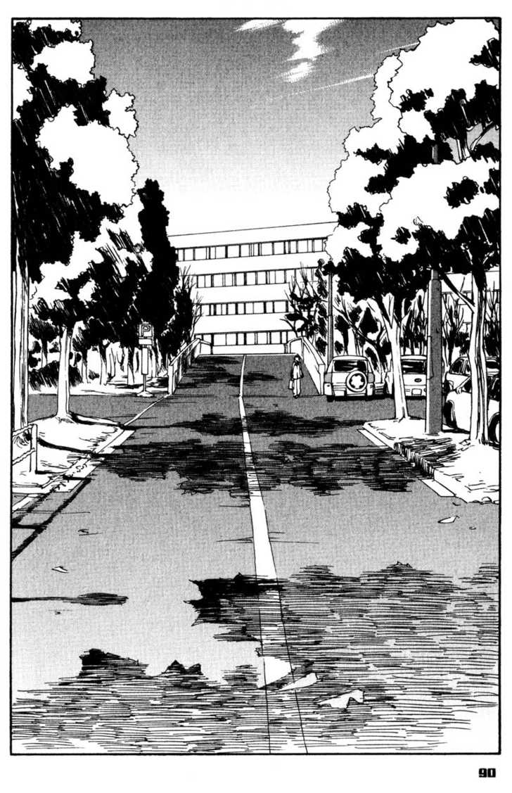 Genshiken - The Society for the Study of Modern Visual Culture 53 Page 2