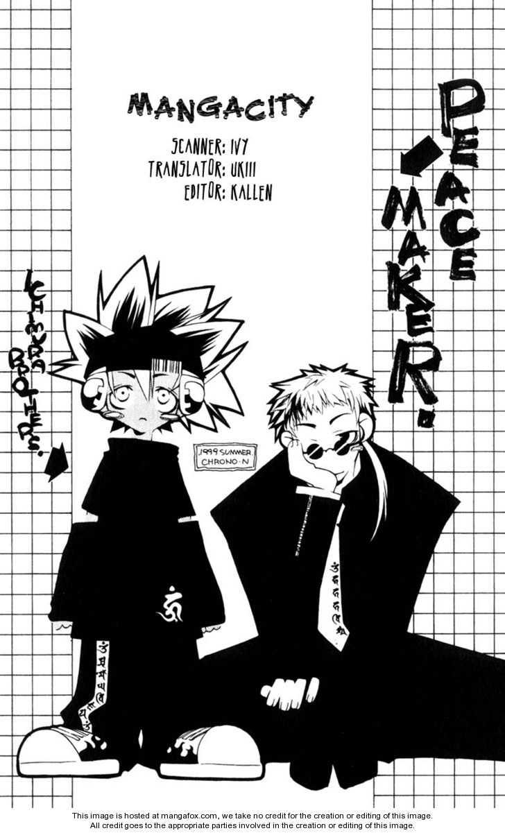 Shinsengumi Imon Peace Maker 2 Page 1