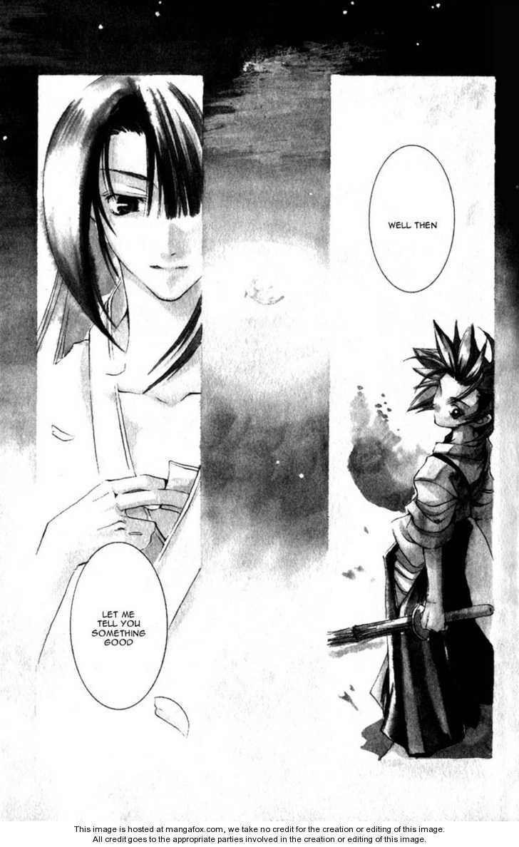 Shinsengumi Imon Peace Maker 2 Page 2