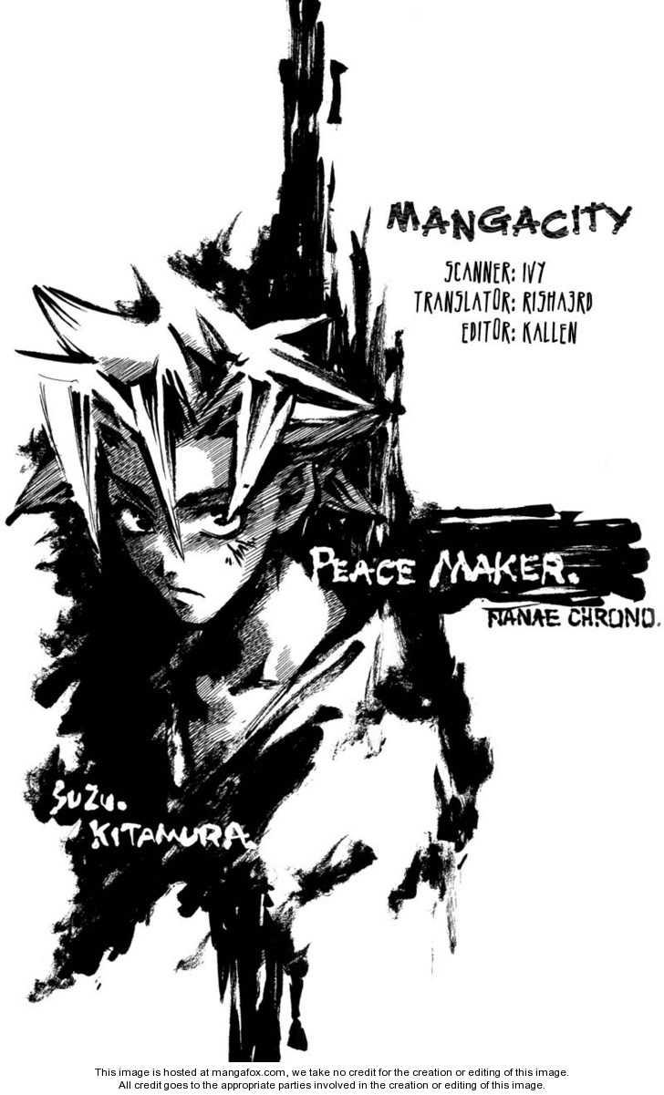 Shinsengumi Imon Peace Maker 9 Page 1