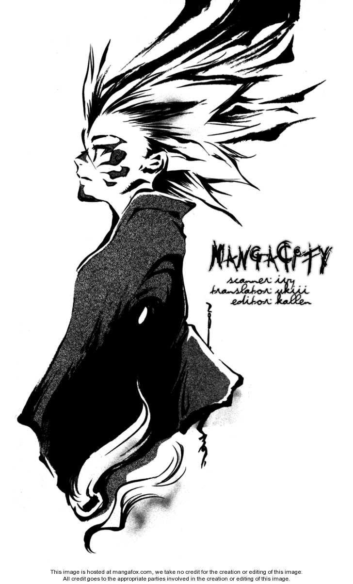 Shinsengumi Imon Peace Maker 12 Page 1