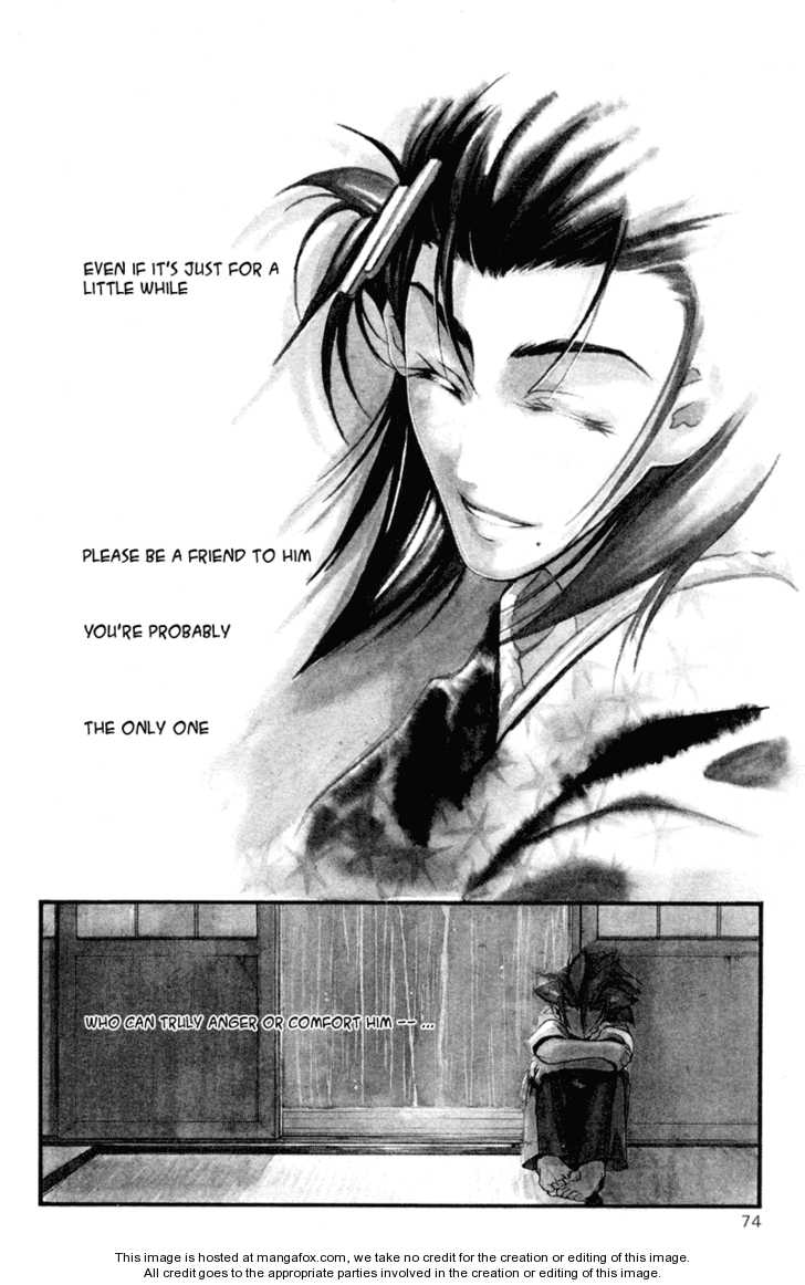 Shinsengumi Imon Peace Maker 18 Page 3