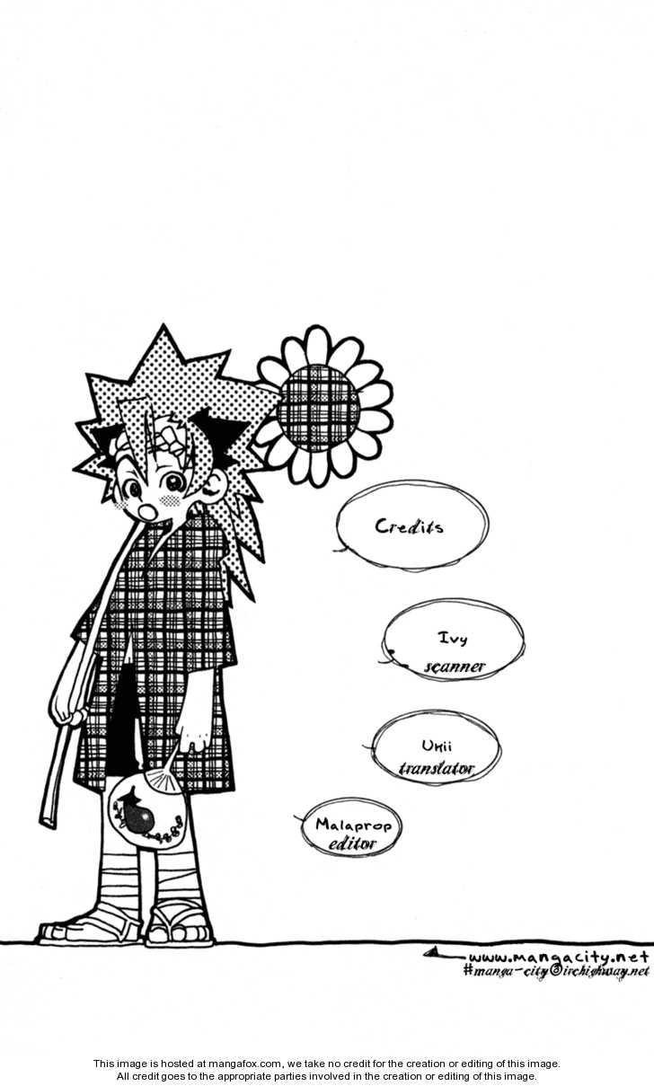 Shinsengumi Imon Peace Maker 19 Page 1