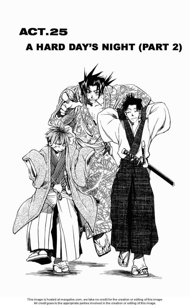Shinsengumi Imon Peace Maker 25 Page 1