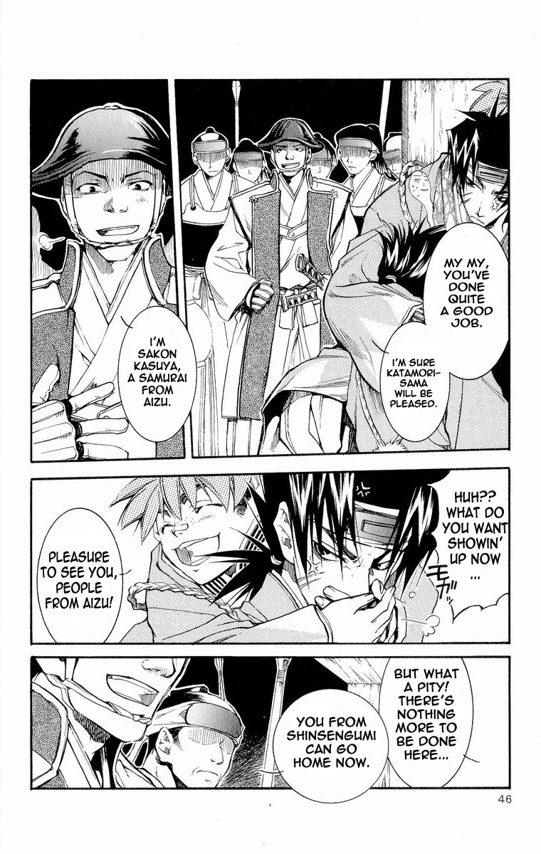 Shinsengumi Imon Peace Maker 28 Page 4