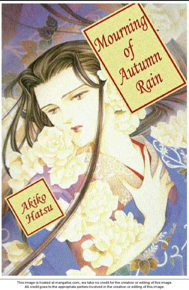 Shuurin no Ki 1 Page 2