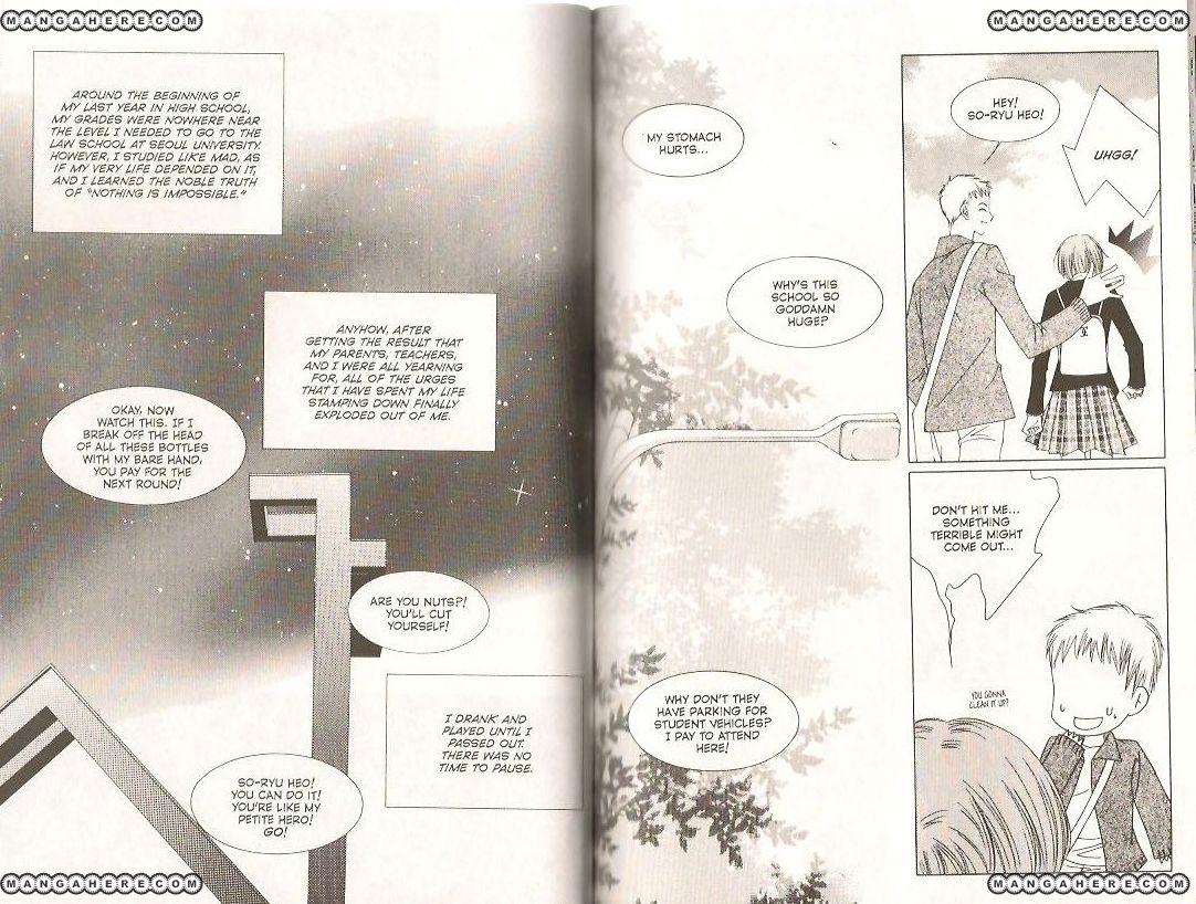 Cynical Orange 16.5 Page 2