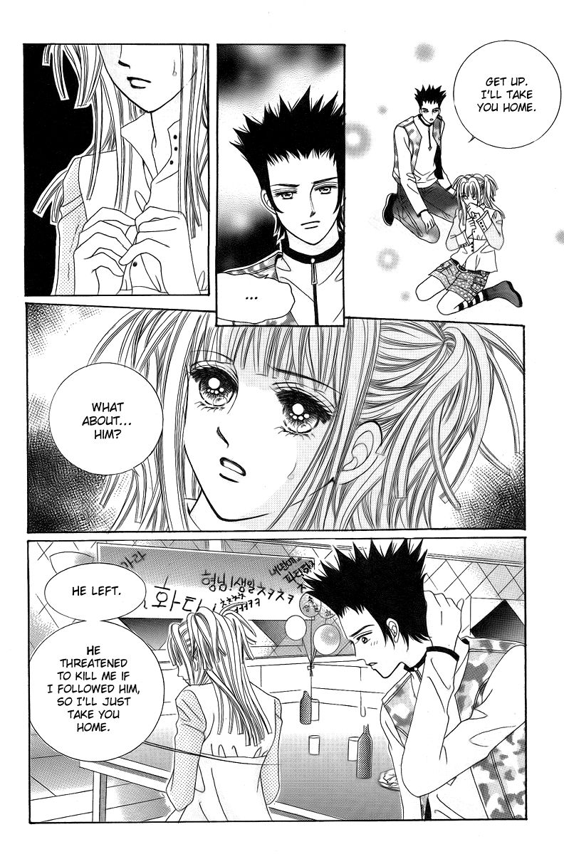 Love Like Crazy 19 Page 2