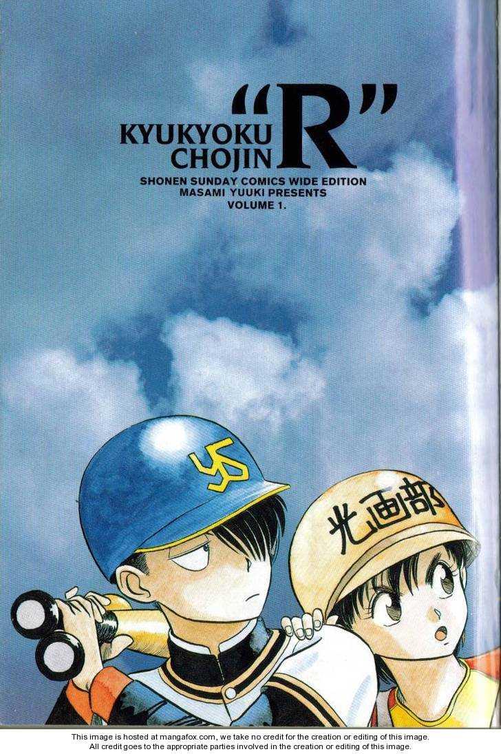 Kyuukyoku Choujin R 1 Page 2