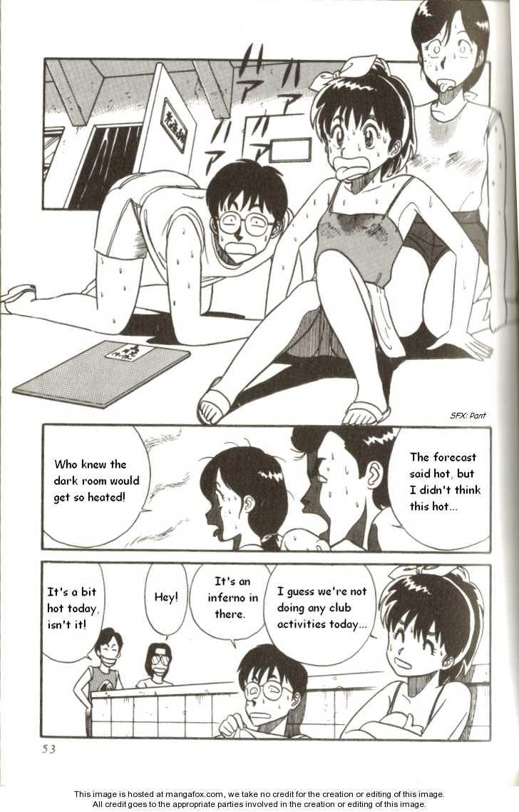 Kyuukyoku Choujin R 3 Page 3