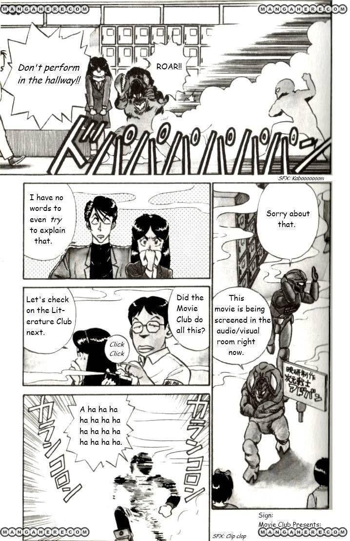 Kyuukyoku Choujin R 17 Page 3