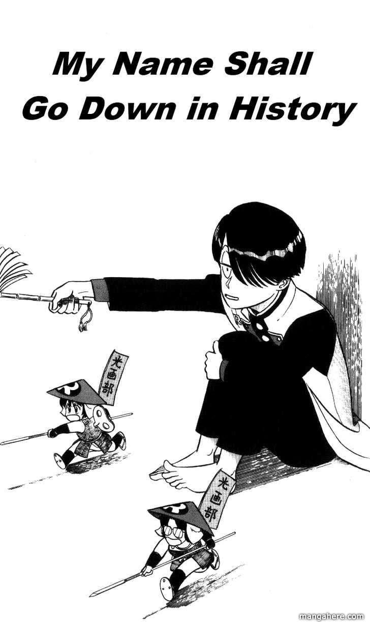 Kyuukyoku Choujin R 22 Page 1