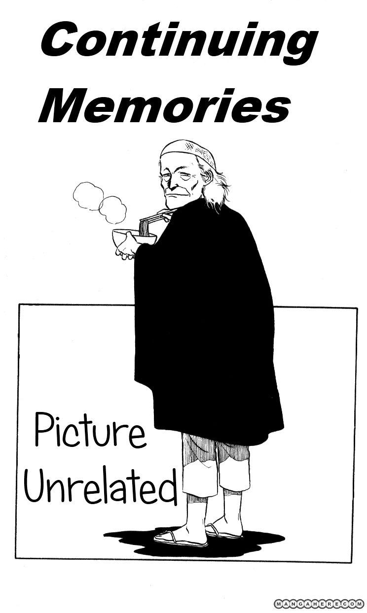 Kyuukyoku Choujin R 27 Page 1