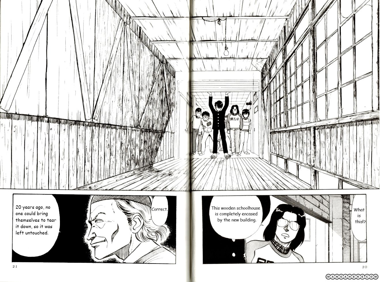 Kyuukyoku Choujin R 27 Page 2