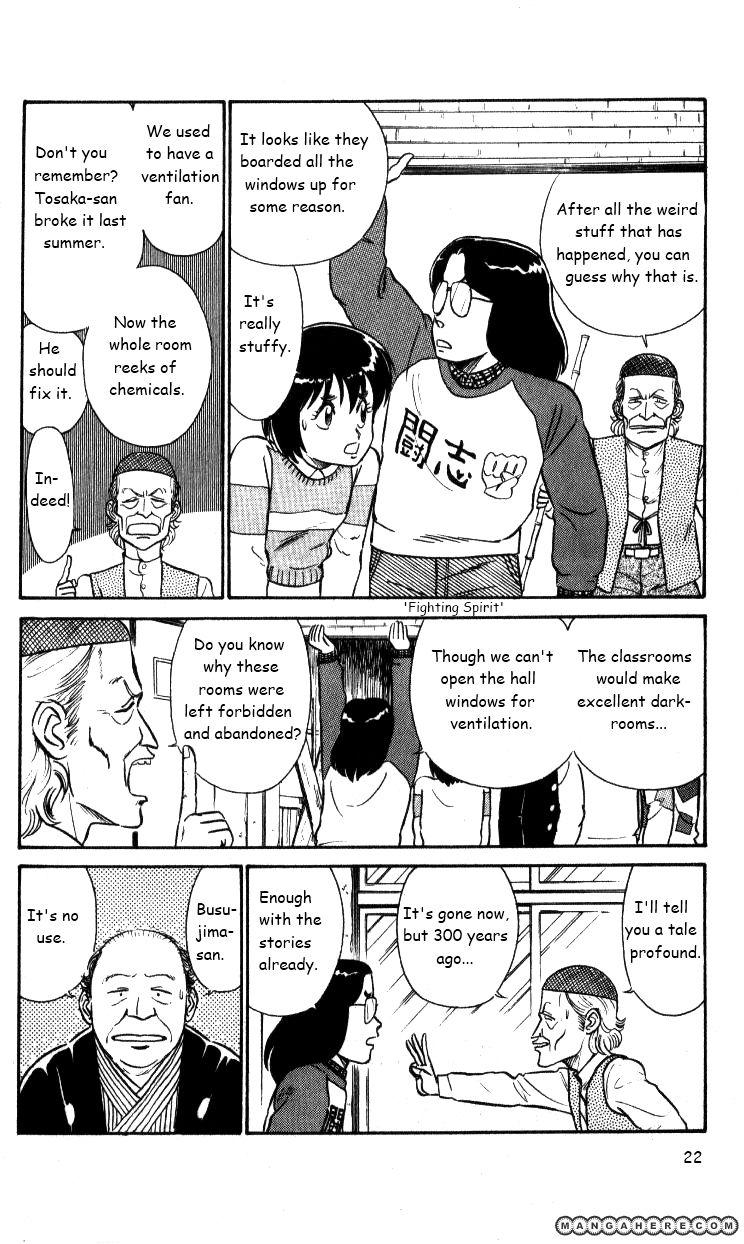 Kyuukyoku Choujin R 27 Page 3