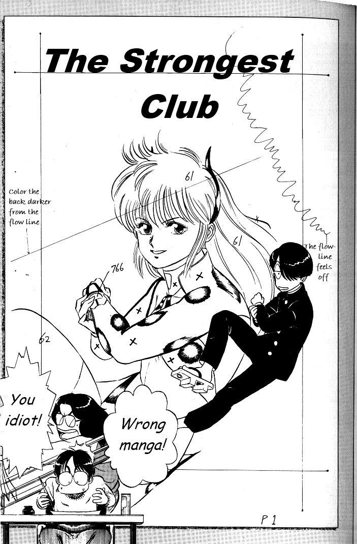 Kyuukyoku Choujin R 28 Page 1