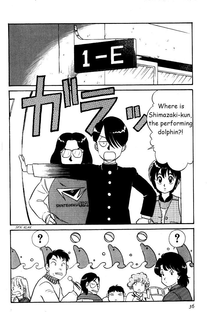 Kyuukyoku Choujin R 28 Page 2