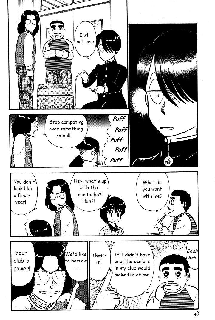 Kyuukyoku Choujin R 28 Page 4