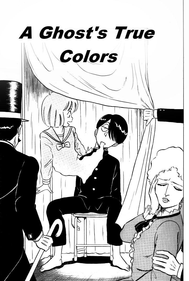 Kyuukyoku Choujin R 29 Page 1