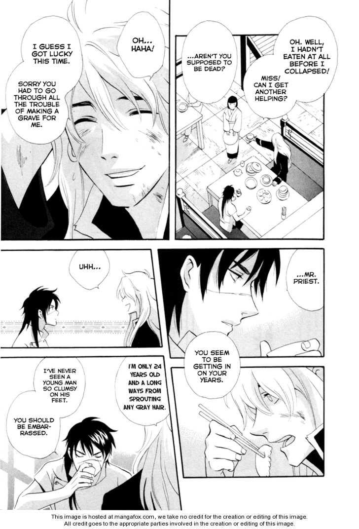 Touhou Shinigami: Meteor Methuselah Gaiden 2 Page 3