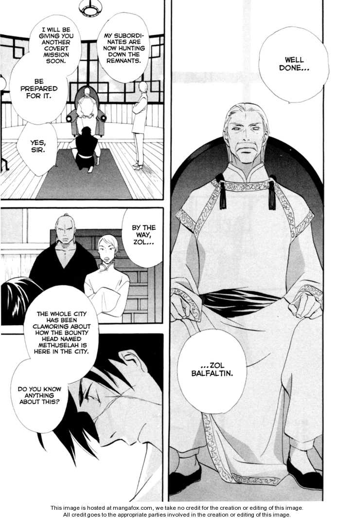 Touhou Shinigami: Meteor Methuselah Gaiden 3 Page 2