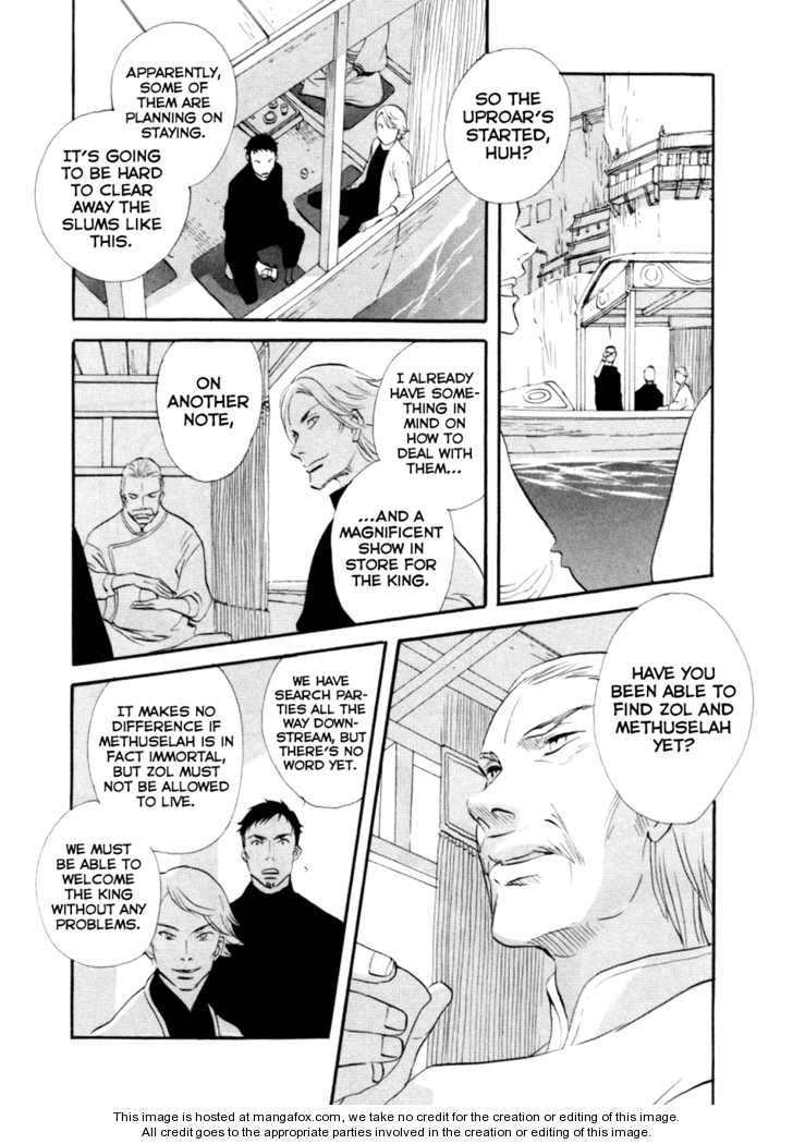 Touhou Shinigami: Meteor Methuselah Gaiden 5 Page 2