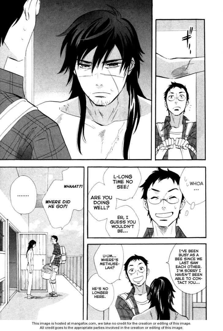 Touhou Shinigami: Meteor Methuselah Gaiden 9 Page 2