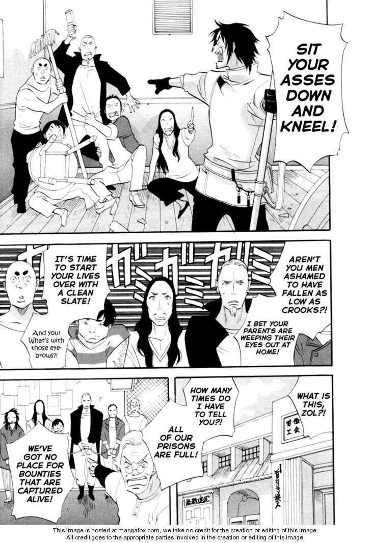 Touhou Shinigami: Meteor Methuselah Gaiden 10 Page 2