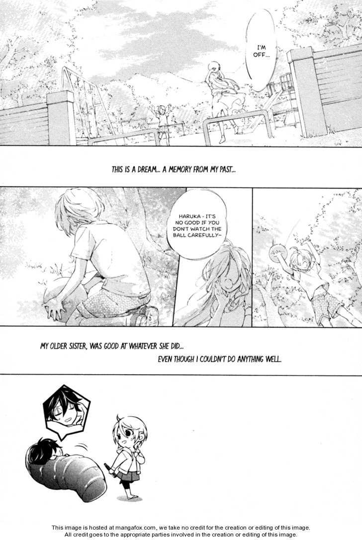 Shinrei Tantei Yakumo 1 Page 2