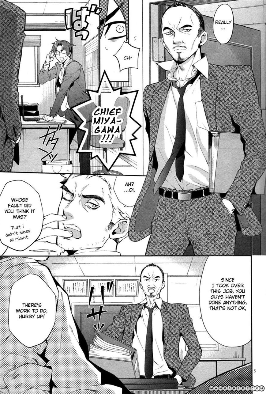 Shinrei Tantei Yakumo 26 Page 4