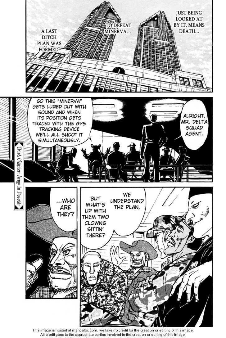 Jagan wa Gachirin ni Tobu 3 Page 2
