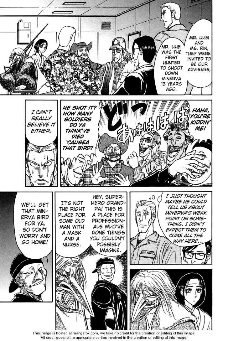 Jagan wa Gachirin ni Tobu 3 Page 4
