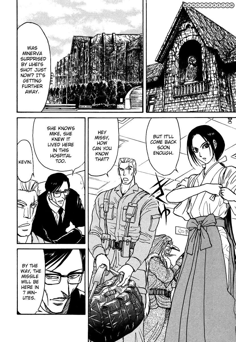 Jagan wa Gachirin ni Tobu 5 Page 2