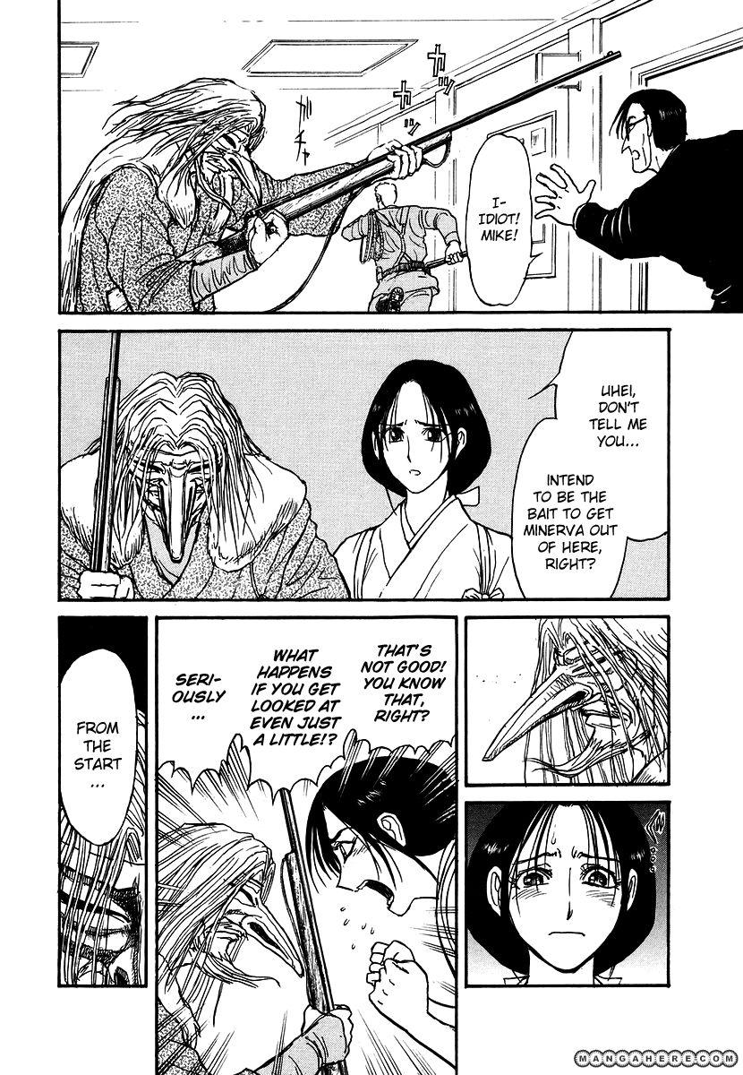 Jagan wa Gachirin ni Tobu 5 Page 4