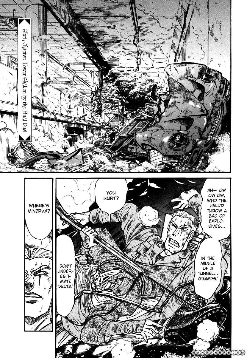 Jagan wa Gachirin ni Tobu 6 Page 1