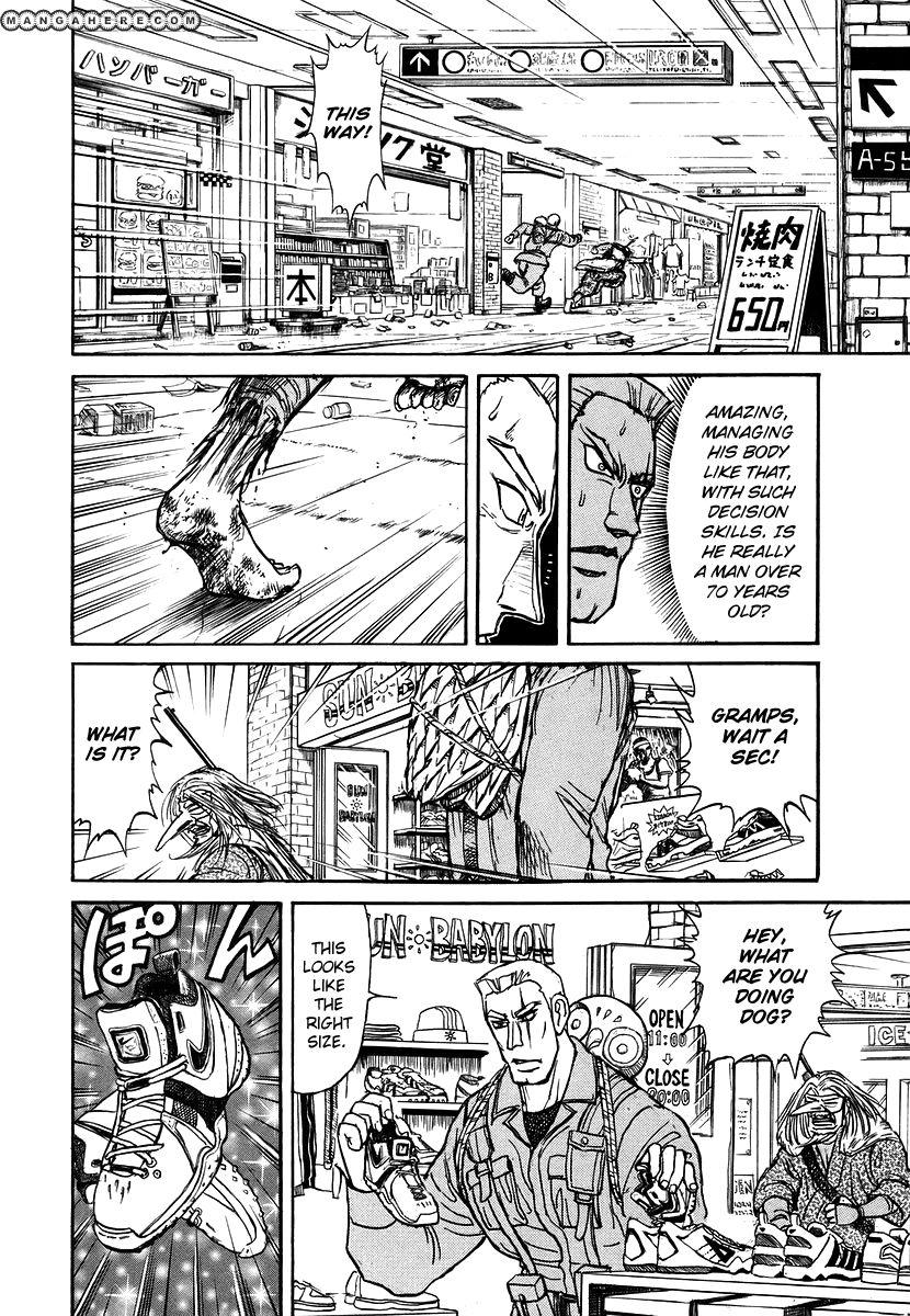 Jagan wa Gachirin ni Tobu 6 Page 4