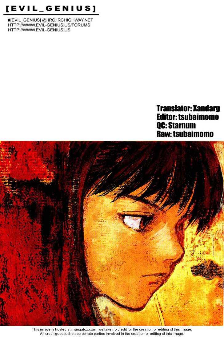 Zero (TOUME Kei) 1 Page 1