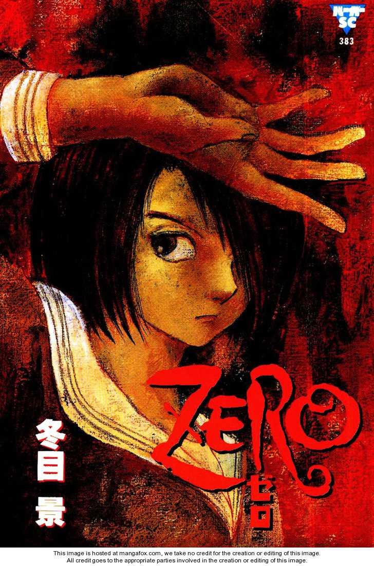 Zero (TOUME Kei) 1 Page 2